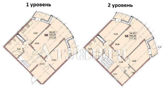 Продается Многоуровневая квартира в новострое на ул. Гагаринское Плато — 177 300 у.е.