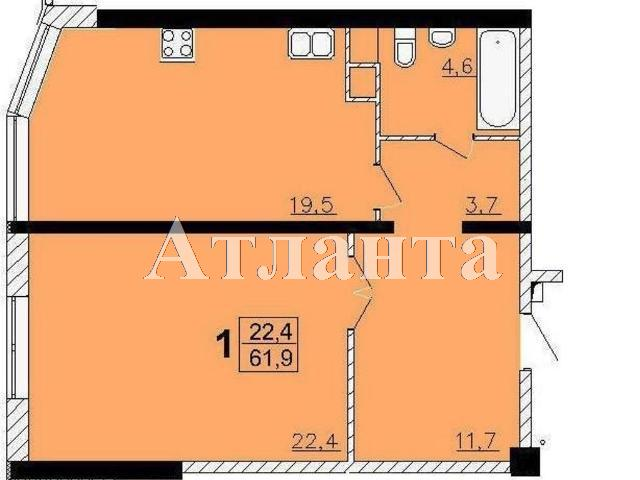 Продается 1-комнатная квартира на ул. Среднефонтанская — 47 000 у.е. (фото №3)