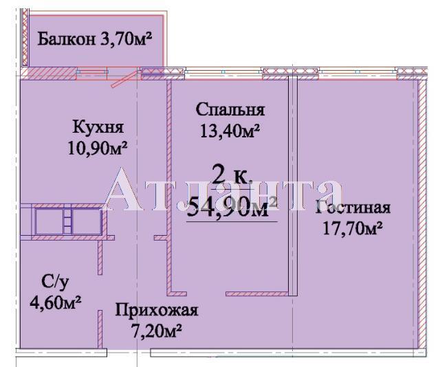 Продается 2-комнатная квартира в новострое на ул. Михайловская — 37 800 у.е. (фото №4)