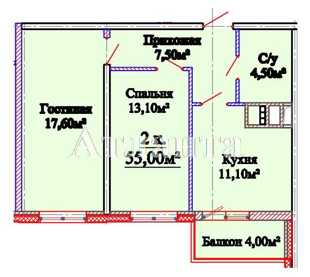 Продается 2-комнатная квартира в новострое на ул. Михайловская — 46 670 у.е.