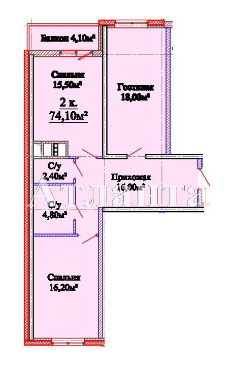Продается 2-комнатная квартира в новострое на ул. Михайловская — 52 970 у.е.