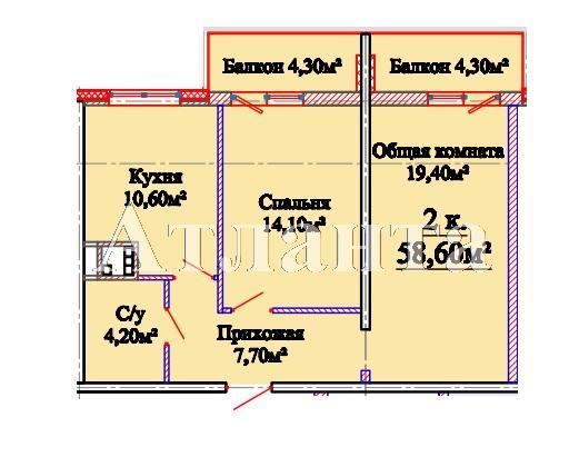 Продается 2-комнатная квартира в новострое на ул. Михайловская — 47 940 у.е.