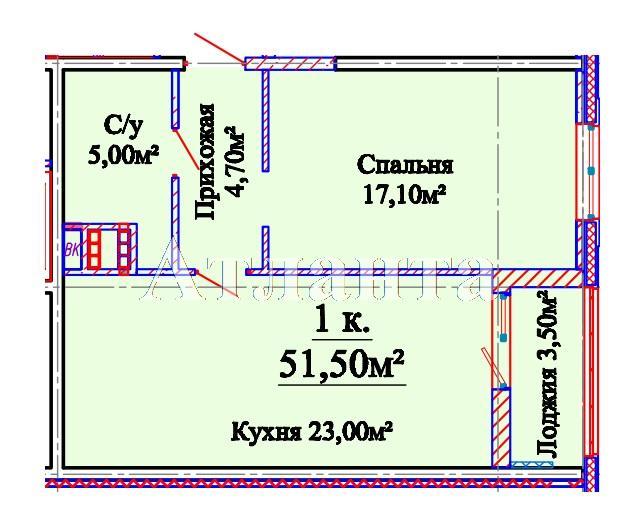 Продается 1-комнатная квартира в новострое на ул. Михайловская — 36 350 у.е.