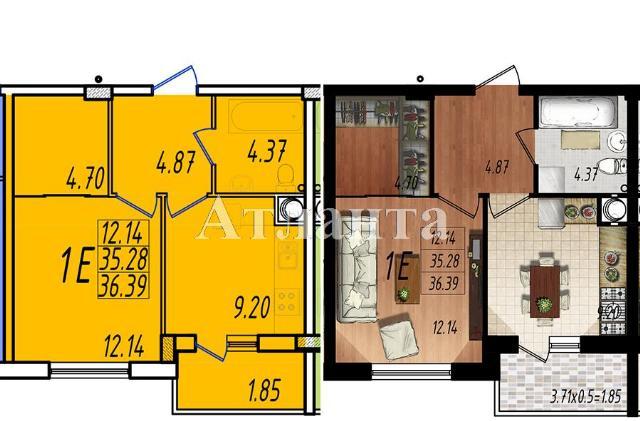 Продается 1-комнатная квартира в новострое на ул. Массив № 10 — 21 650 у.е.