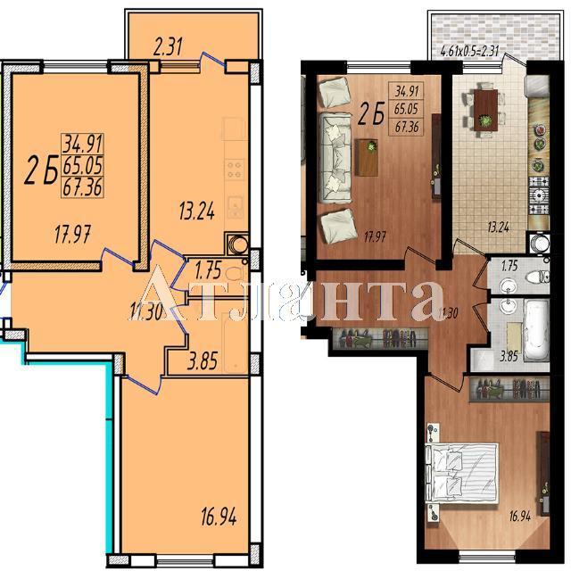Продается 2-комнатная квартира в новострое на ул. Массив № 10 — 37 390 у.е.
