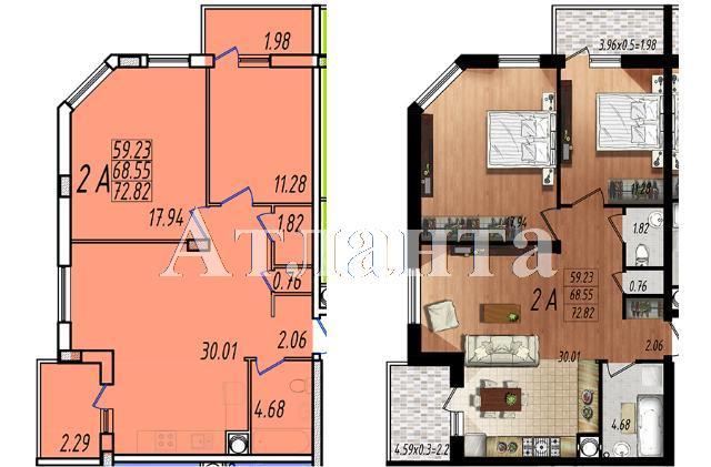 Продается 2-комнатная квартира в новострое на ул. Массив № 10 — 40 420 у.е.