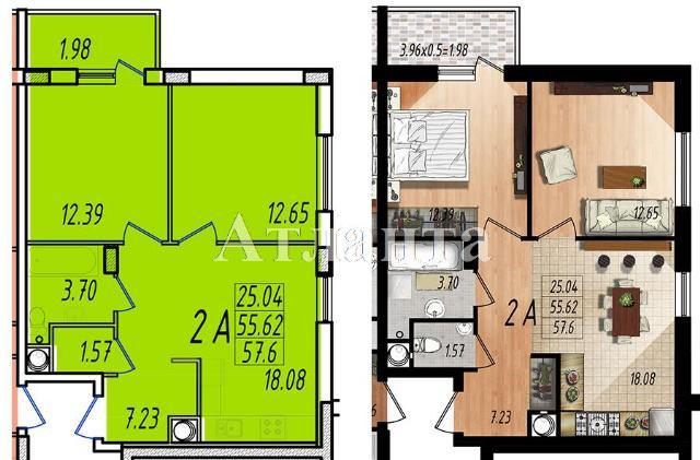 Продается 2-комнатная квартира в новострое на ул. Массив № 10 — 33 120 у.е.