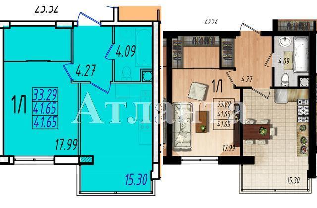 Продается 1-комнатная квартира в новострое на ул. Массив № 10 — 24 780 у.е.