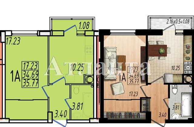 Продается 1-комнатная квартира в новострое на ул. Массив № 10 — 21 280 у.е. (фото №5)