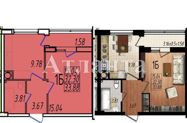 Продается 1-комнатная квартира в новострое на ул. Массив № 10 — 20 160 у.е.
