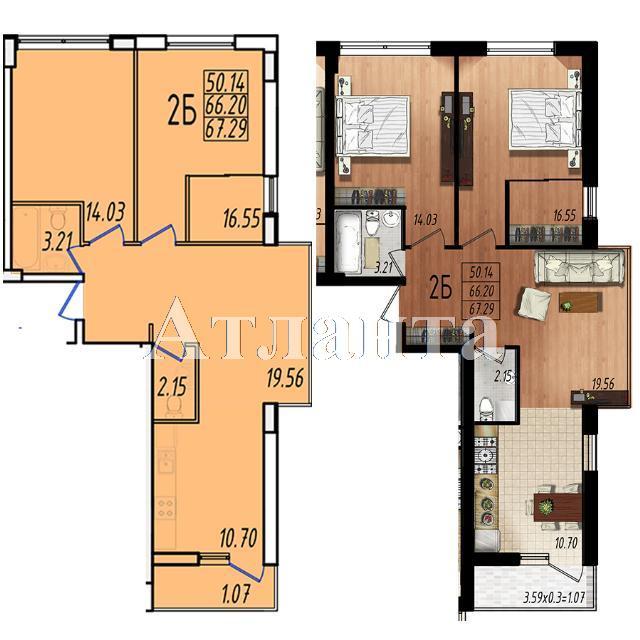 Продается 2-комнатная квартира в новострое на ул. Массив № 10 — 37 350 у.е.