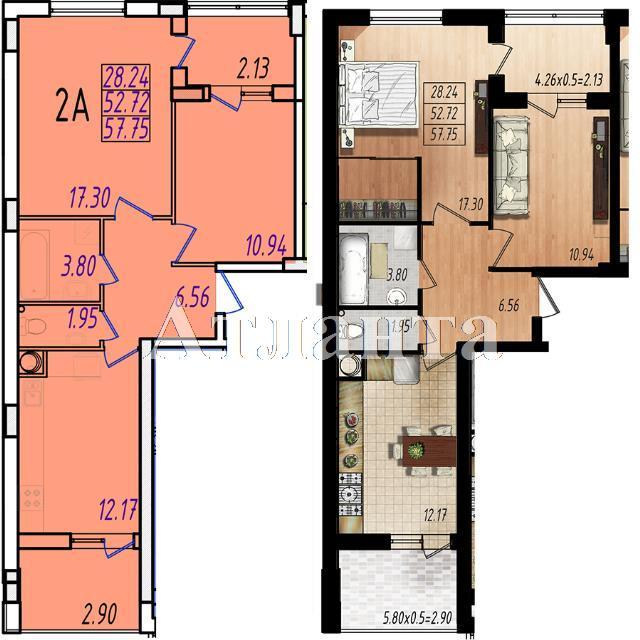 Продается 2-комнатная квартира в новострое на ул. Массив № 10 — 33 210 у.е.