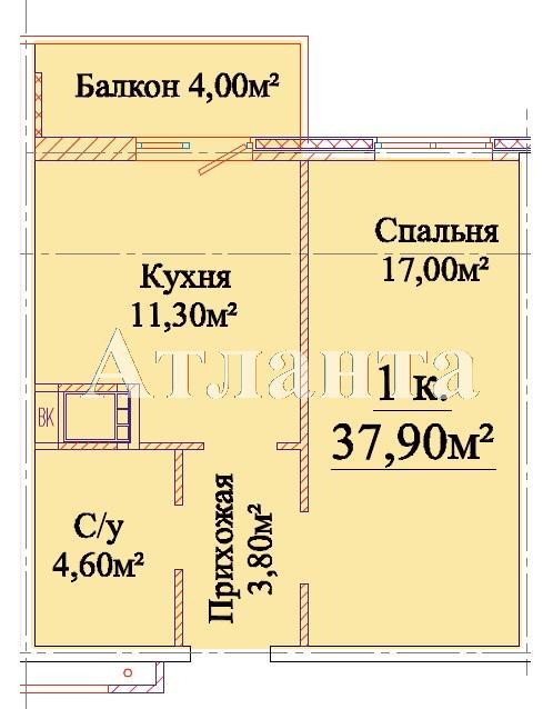 Продается 1-комнатная квартира в новострое на ул. Михайловская — 28 350 у.е. (фото №4)