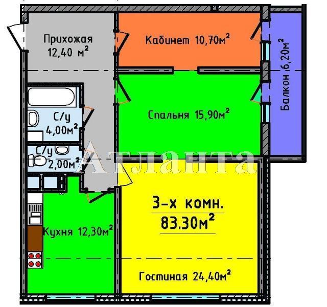 Продается 3-комнатная квартира в новострое на ул. Генуэзская — 105 000 у.е. (фото №4)