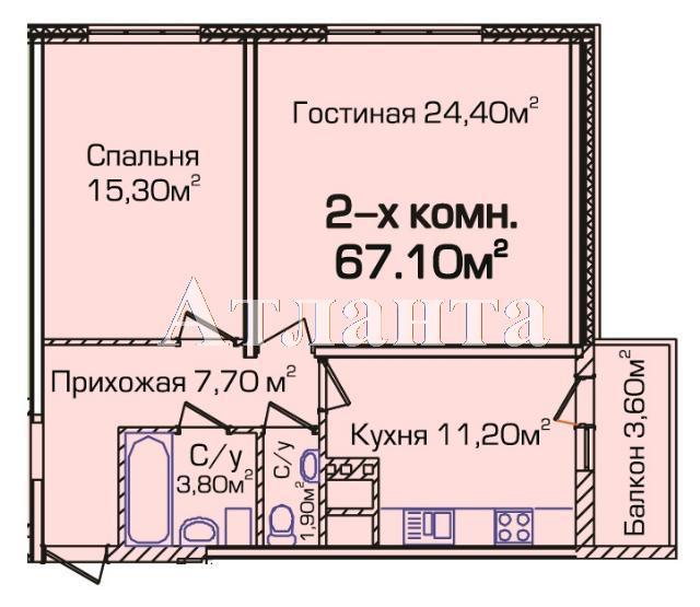 Продается 2-комнатная квартира в новострое на ул. Генуэзская — 78 600 у.е.