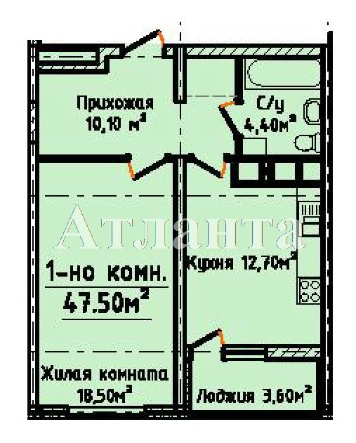 Продается 1-комнатная квартира в новострое на ул. Генуэзская — 75 910 у.е.