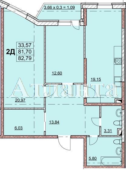 Продается 2-комнатная квартира в новострое на ул. Гагаринское Плато — 87 250 у.е.