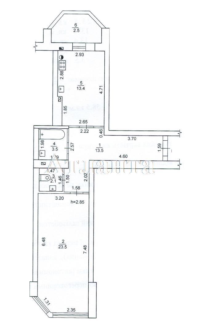 Продается 1-комнатная квартира в новострое на ул. Маршала Говорова — 65 000 у.е.
