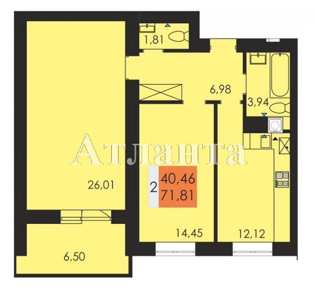 Продается 2-комнатная квартира в новострое на ул. Заболотного Ак. — 37 480 у.е.