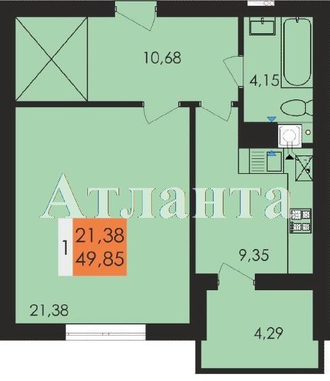 Продается 1-комнатная квартира в новострое на ул. Заболотного Ак. — 26 020 у.е.