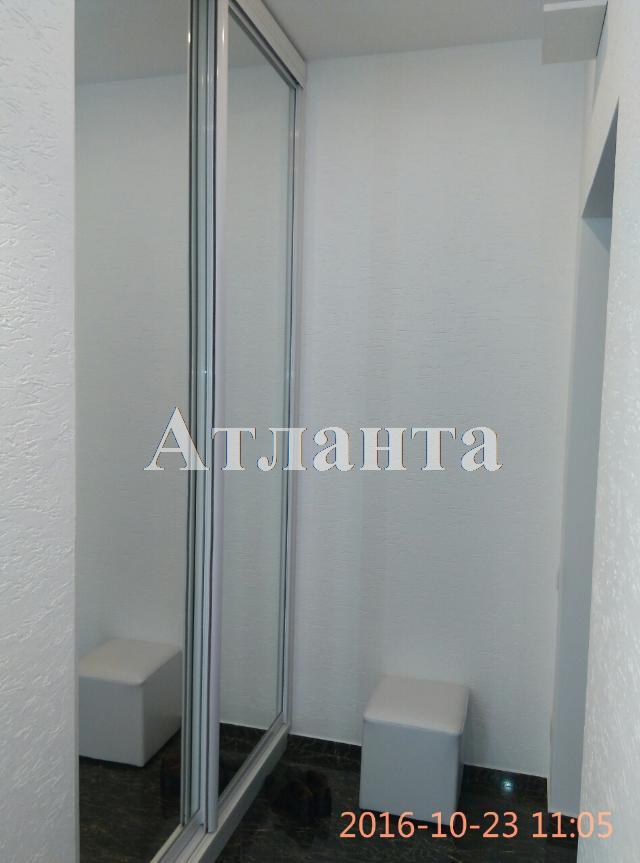 Продается 1-комнатная квартира в новострое на ул. Жемчужная — 57 000 у.е. (фото №23)