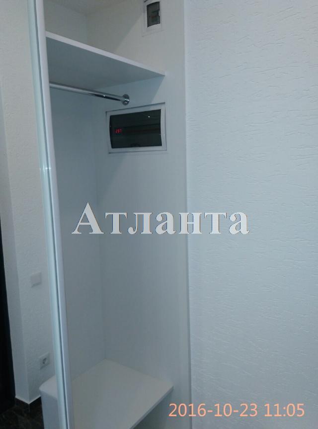 Продается 1-комнатная квартира в новострое на ул. Жемчужная — 57 000 у.е. (фото №26)