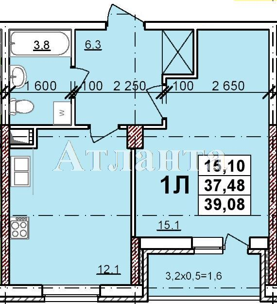 Продается 1-комнатная квартира в новострое на ул. Балковская — 26 950 у.е.