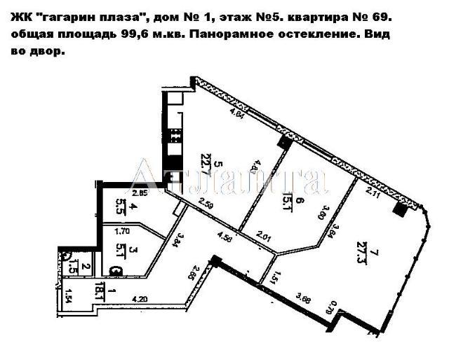 Продается 2-комнатная квартира в новострое на ул. Гагаринское Плато — 79 680 у.е.
