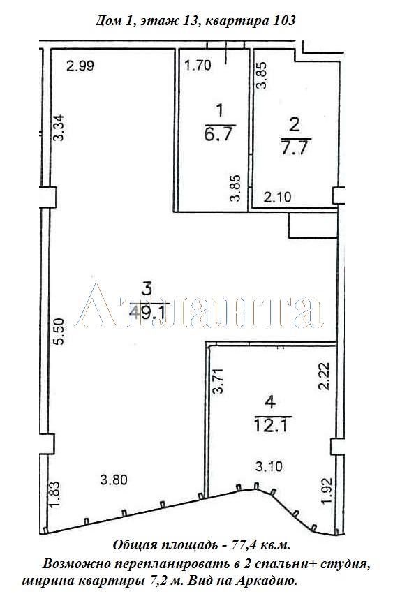 Продается 1-комнатная квартира в новострое на ул. Гагаринское Плато — 62 820 у.е. (фото №5)