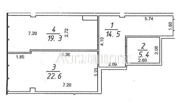 Продается 1-комнатная квартира в новострое на ул. Гагаринское Плато — 66 360 у.е.