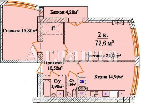 Продается 2-комнатная квартира в новострое на ул. Белинского — 107 700 у.е.