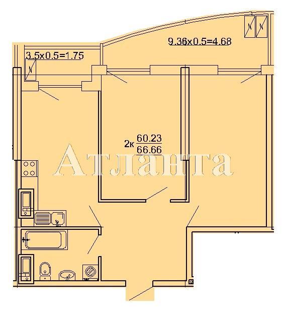 Продается 2-комнатная квартира в новострое на ул. Кордонный Пер. — 59 990 у.е.