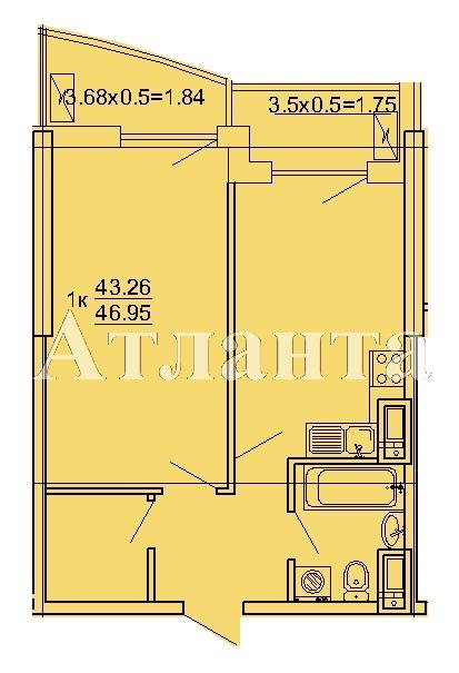 Продается 1-комнатная квартира в новострое на ул. Кордонный Пер. — 44 600 у.е.