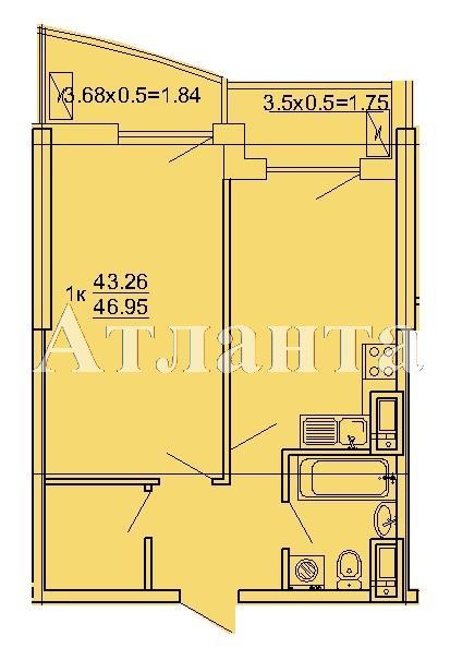Продается 1-комнатная квартира в новострое на ул. Кордонный Пер. — 53 990 у.е. (фото №2)