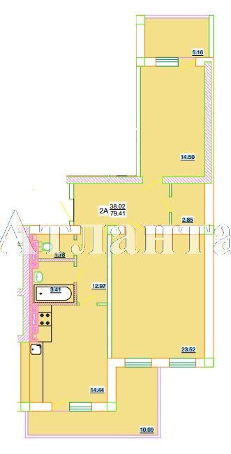 Продается 2-комнатная квартира в новострое на ул. Генерала Цветаева — 38 910 у.е.