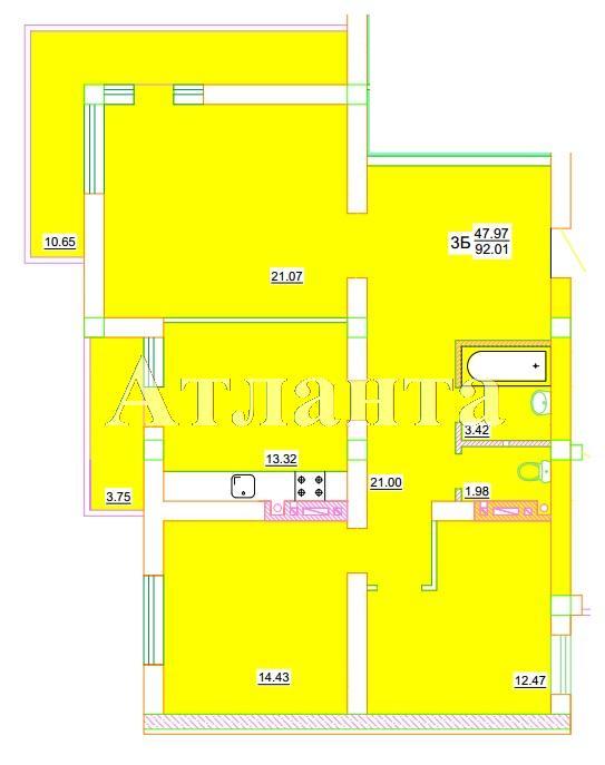 Продается 3-комнатная квартира в новострое на ул. Генерала Цветаева — 45 090 у.е.