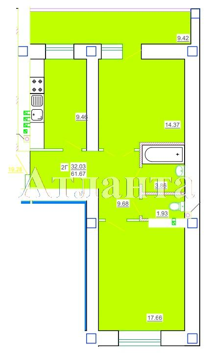 Продается 2-комнатная квартира в новострое на ул. Генерала Цветаева — 31 710 у.е.