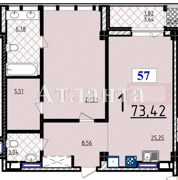 Продается 1-комнатная квартира в новострое на ул. Французский Бул. — 134 500 у.е.