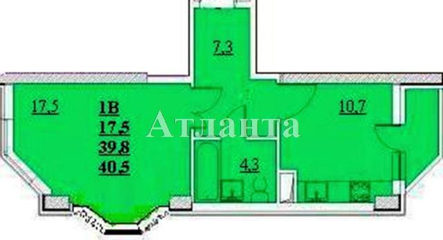 Продается 1-комнатная квартира в новострое на ул. Проценко — 28 110 у.е.