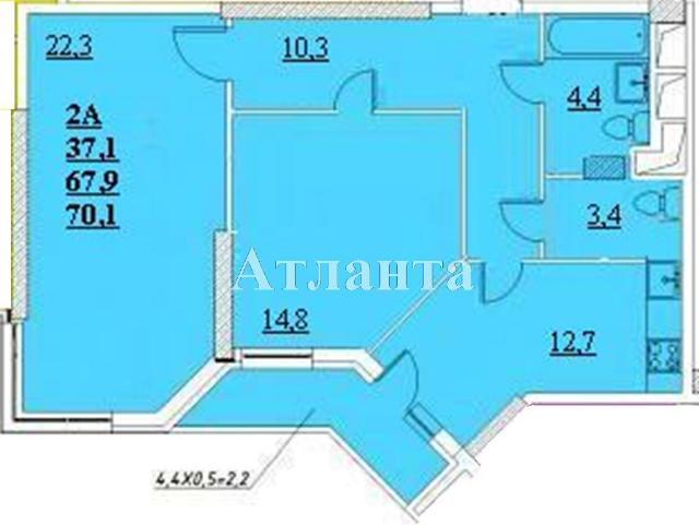 Продается 2-комнатная квартира в новострое на ул. Проценко — 46 410 у.е.