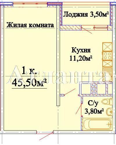 Продается 1-комнатная квартира в новострое на ул. Люстдорфская Дорога — 42 700 у.е. (фото №4)
