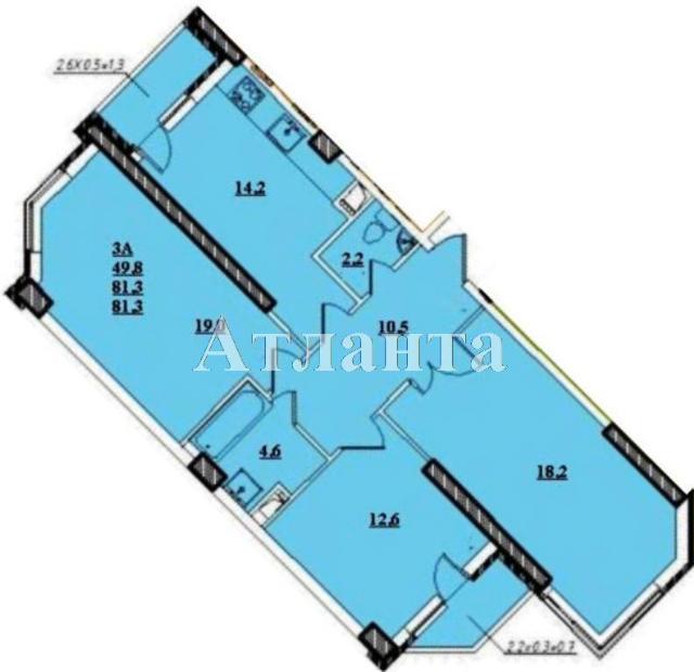 Продается 3-комнатная квартира в новострое на ул. Проценко — 53 010 у.е.