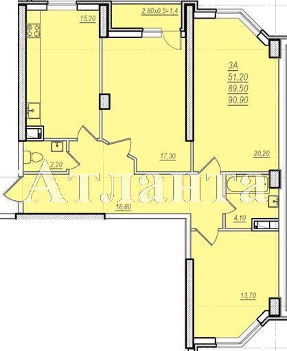 Продается 3-комнатная квартира в новострое на ул. Проценко — 56 640 у.е.