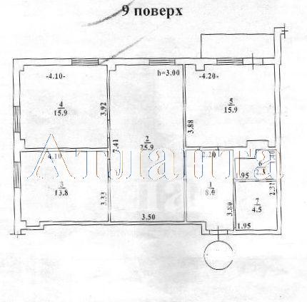 Продается 3-комнатная квартира в новострое на ул. Грушевского Михаила — 56 000 у.е.