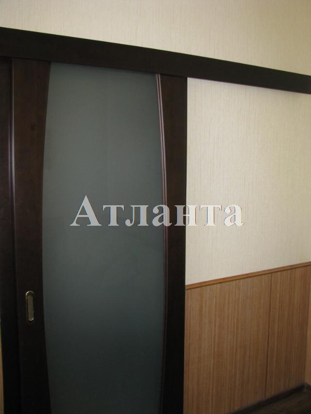 Продается 2-комнатная квартира в новострое на ул. Артиллерийская — 83 000 у.е. (фото №2)