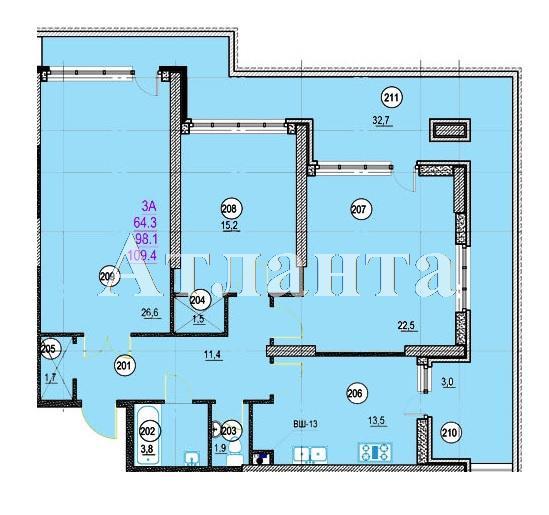 Продается 3-комнатная квартира в новострое на ул. Французский Бул. — 119 680 у.е.