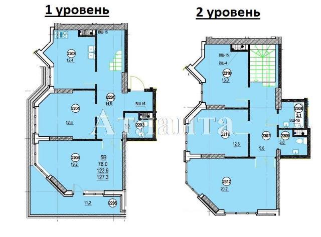 Продается Многоуровневая квартира в новострое на ул. Французский Бул. — 138 740 у.е.