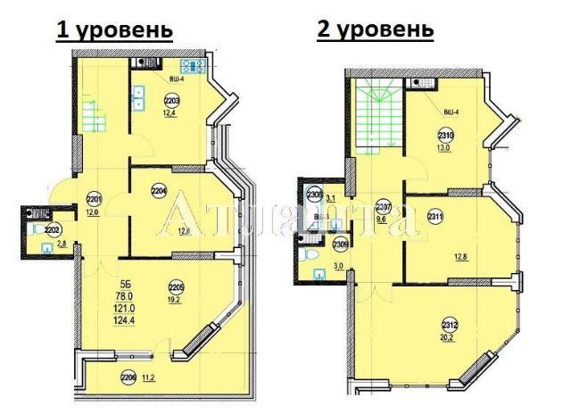 Продается Многоуровневая квартира в новострое на ул. Французский Бул. — 135 720 у.е.