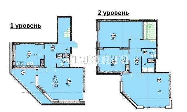 Продается Многоуровневая квартира в новострое на ул. Французский Бул. — 151 320 у.е.