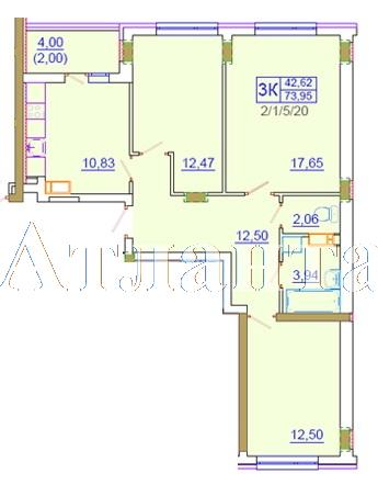 Продается 3-комнатная квартира в новострое на ул. 1 Мая — 46 590 у.е. (фото №2)